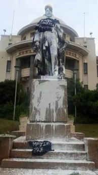 King George V at UKZN